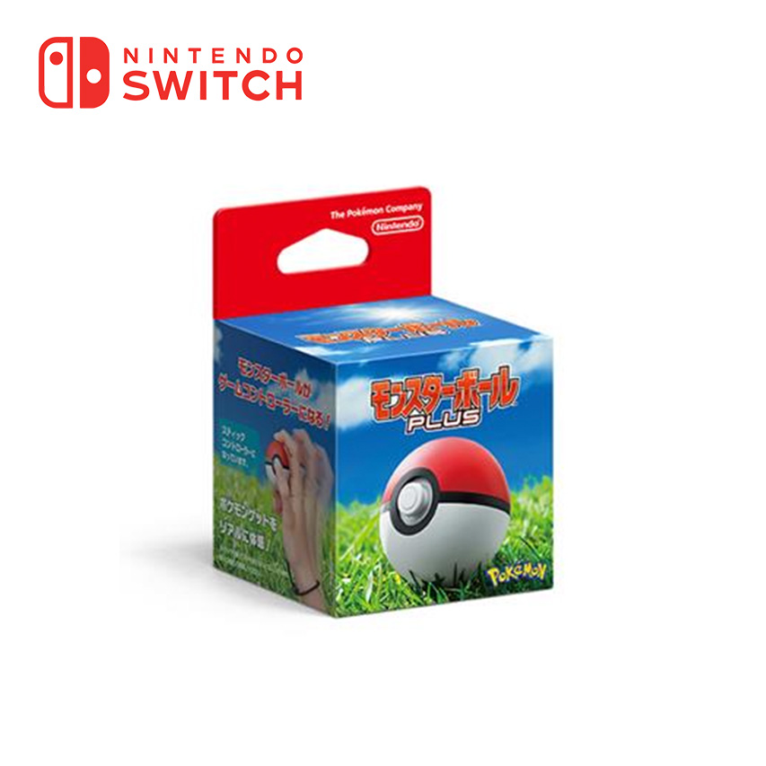 Switch 精靈球Plus