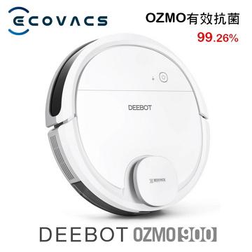 【福利品】科沃斯ECOVACS DEEBOT智能清潔機器人