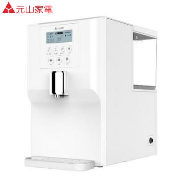 元山免安裝超級過濾淨飲機