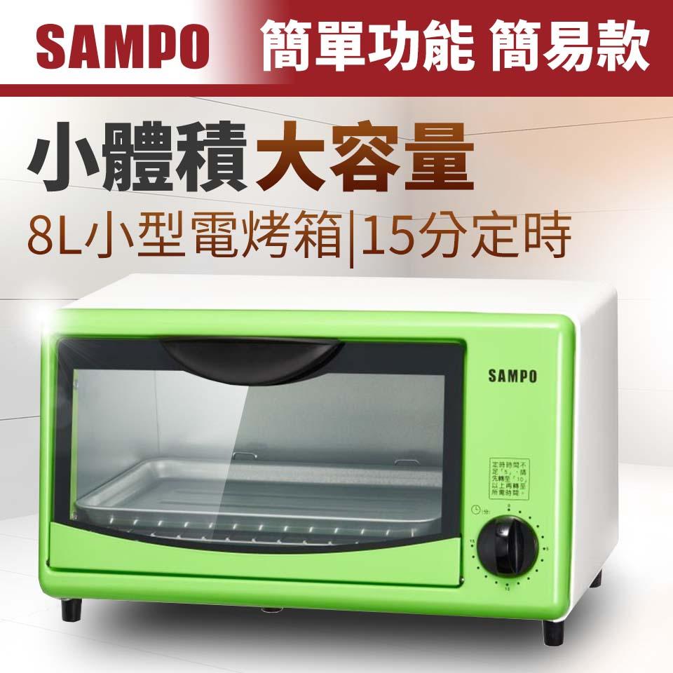 聲寶8L電烤箱-粉綠