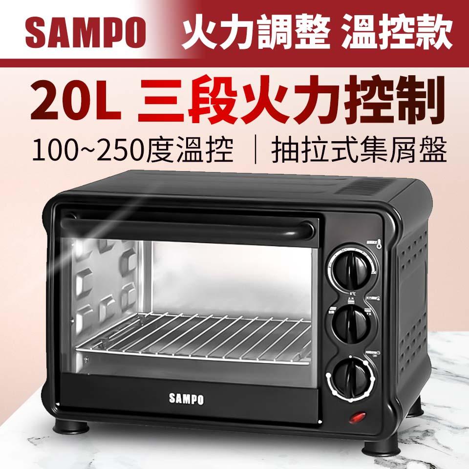 聲寶SAMPO 20L 電烤箱 KZ-PB20