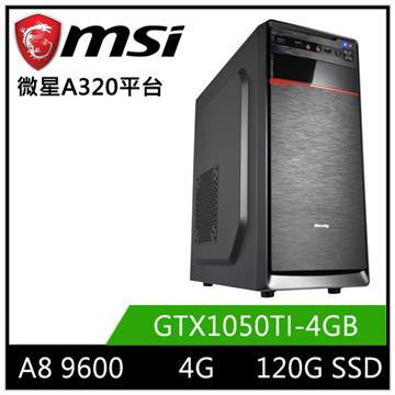 微星平台[疾光特務]A8四核獨顯SSD電玩機
