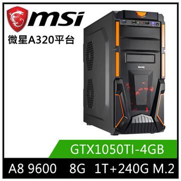 微星平台[疾光元帥]A8四核獨顯SSD電玩機