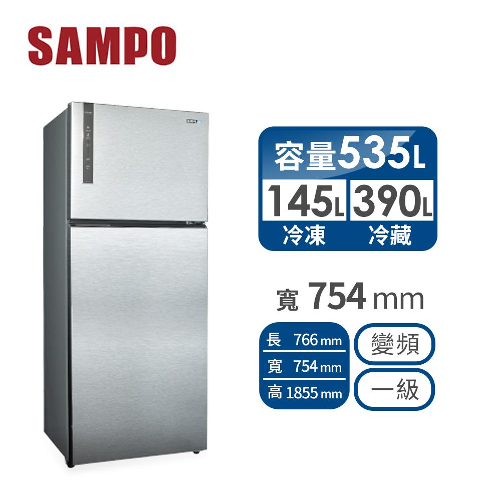 聲寶 535公升雙門變頻冰箱