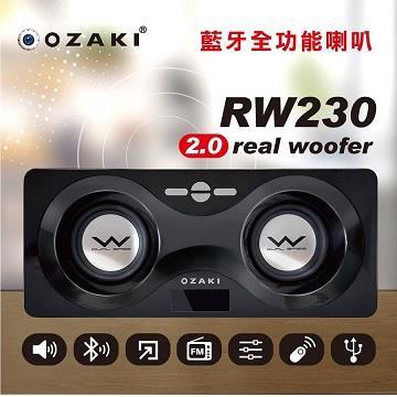 OZAKI Real Woofer RW230藍牙全功能喇叭