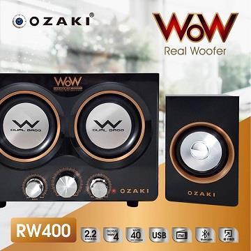 OZAKI Real Woofer RW400 2.2藍牙喇叭