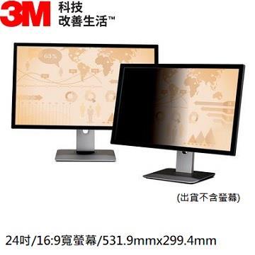 3M 24.0吋 Wide 16:9寬螢幕防窺片