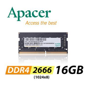 【拆封品】【16G】宇瞻 APACER So-Dimm DDR4 2666/16GB ES.16G2V.GNH