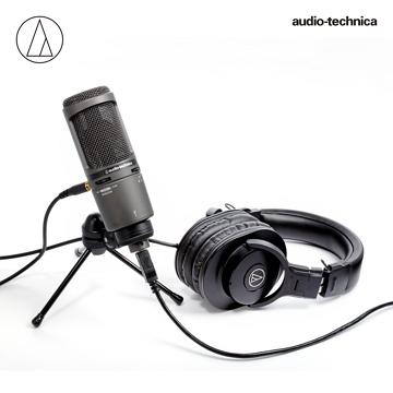 鐵三角錄音專業套裝組