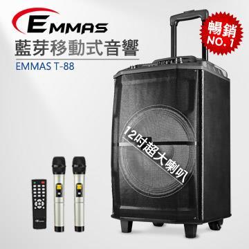 (福利品)EMMAS 拉桿藍芽無線喇叭