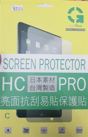 卡斯特 三星SAMSUNG Tab A 10.5 平板電腦保護貼