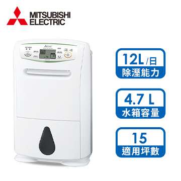 三菱MITSUBISHI 12L 日製清靜除濕機 MJ-E120AN-TW