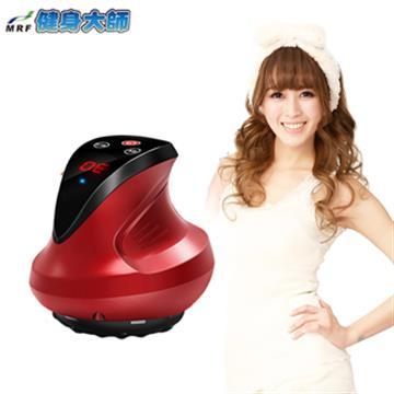 【健身大師】好循環電動刮痧拔罐機(按摩) HY-967 紅