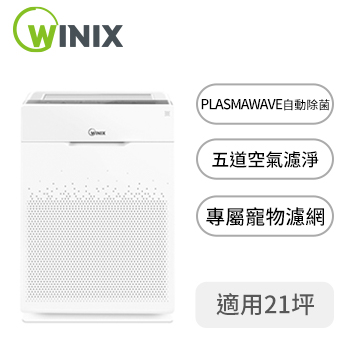 Winix 21坪空氣清淨機 ZERO+