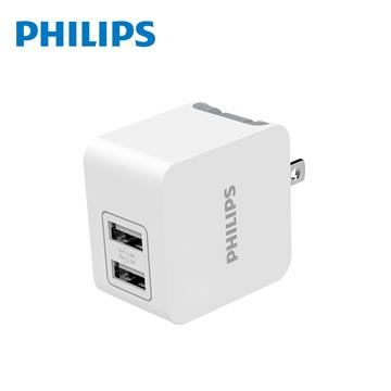 PHILIPS DLP3012 3.1A USB雙孔快速旅充