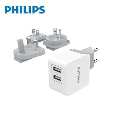 PHILIPS DLP2220 USB雙孔旅充附多國插頭