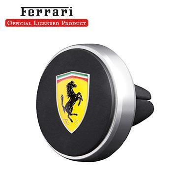 Ferrari 磁吸式出風口車用支架