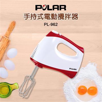 普樂POLAR 手持式電動攪拌器