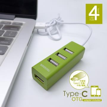 TRUSDER 4孔USB集線器(附OTG接頭)-綠 TDH-234TC-GN