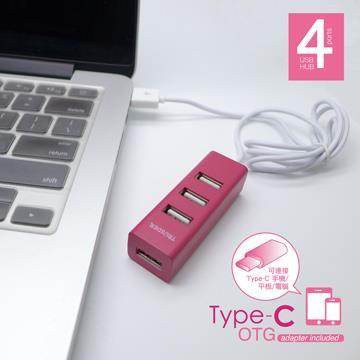 TRUSDER 4孔USB集線器(附OTG接頭)-粉