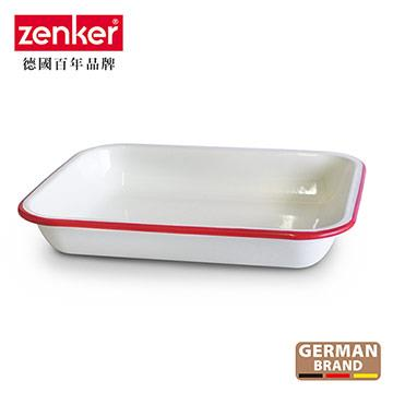 德國Zenker 手工琺瑯方型烤盤(中)