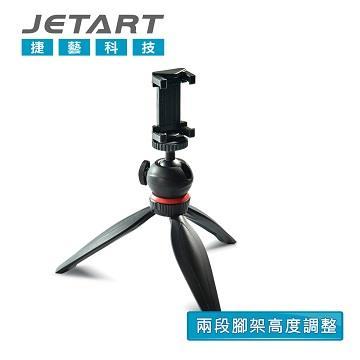 JETART STA200 專業手機自拍腳架