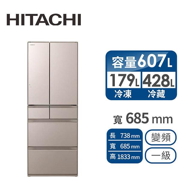 (福利品)HITACHI 607公升白金觸媒ECO六門超變頻冰箱
