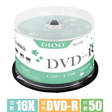 DIOO 櫻花版光碟片 16X DVD-R 50片桶裝