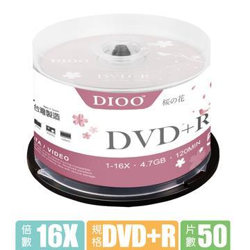 DIOO 櫻花版光碟片 16X DVD+R 50片桶裝 D-MDA026