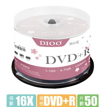 DIOO 櫻花版光碟片 16X DVD+R 50片桶裝
