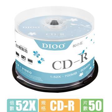 DIOO 櫻花版光碟片 52X CD-R 50片桶裝