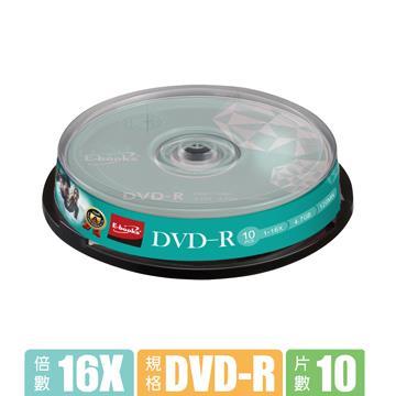 E-books 晶鑽版光碟片 16X DVD-R 10片桶裝