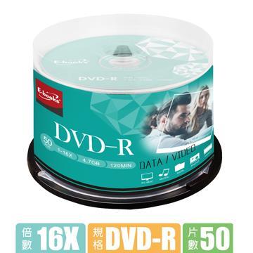 E-books 晶鑽版光碟片 16X DVD-R 50片桶裝