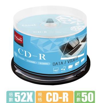 E-books 晶鑽版光碟片 52X CD-R 50片桶裝