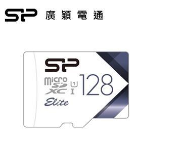 SP廣穎 MicroSD U1 V21 128G 彩色記憶卡 SP128GBSTXBU1V21
