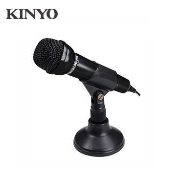 KINYO 高感度電腦專用麥克風