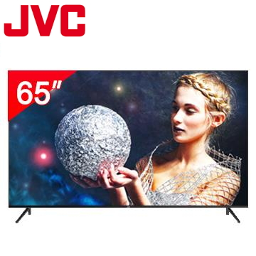 JVC 65型4K HDR連網薄型LED液晶顯示器
