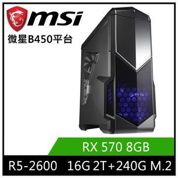 微星平台[鳳天悍將]R5六核獨顯SSD電玩機