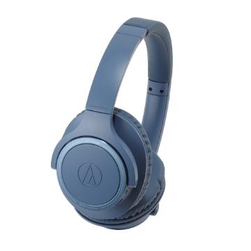 鐵三角 SR30BT耳罩式藍牙耳機-藍