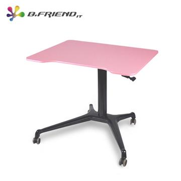 B.Friend GT02氣壓升降桌-粉