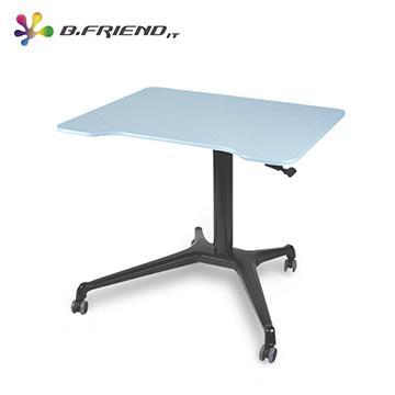 B.Friend GT02氣壓升降桌-藍
