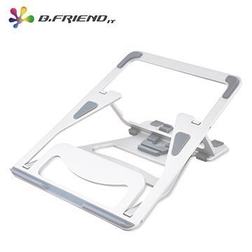 B.Friend W001鋁製筆電腳架