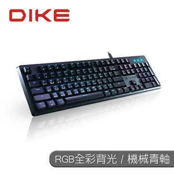DIKE DGK960 Falcon RGB全彩機械式鍵盤