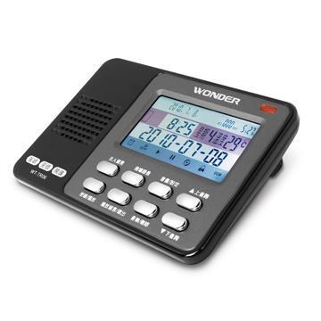 WONDER 數位式電話答密錄機