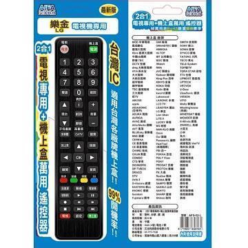 AIFA樂金電視專用遙控器