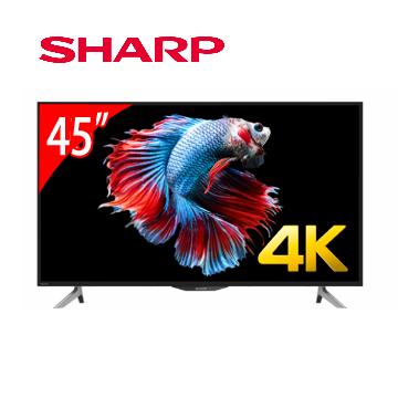 【福利品】SHARP 45型4K智慧聯網顯示器+視訊盒