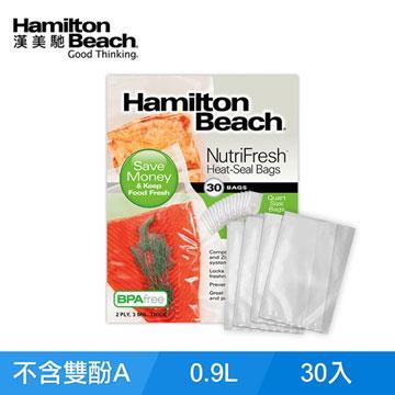 美國 Hamilton Beach 真空保鮮袋(30袋入) 78302