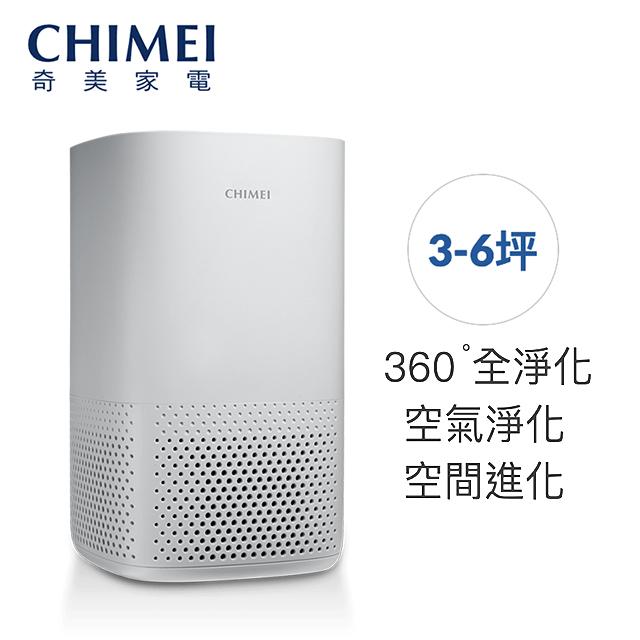 奇美CHIMEI 3-6坪空氣清淨機