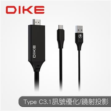 DIKE Type-C轉HDMI高畫質影音傳輸線-2M