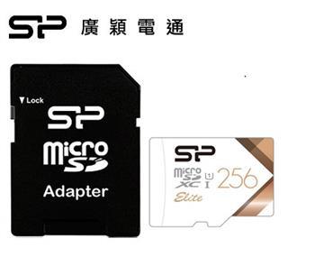 SP廣穎 MicroSD U1 V21 256G記憶卡-含轉卡